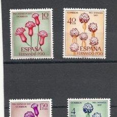 Sellos: FERNANDO POO 1967, EDIFIL Nº 255/258**, PRO INFANCIA. Lote 35404019