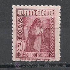 Sellos: TANGER 1948-1951, EDIFIL Nº 360*, INDIGENAS Y PAISAJES. Lote 35404317