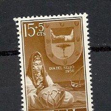 Sellos: IFNI 1956, EDIFIL Nº 134*, DIA DEL SELLO. FIJASELLOS. Lote 35429818