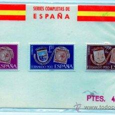 Sellos: ESPAÑA, FERNANDO POO.- EDIFIL 262/64, SERIE COMPLETA EN NUEVO CON SEÑAL DE FIJASELLOS. Lote 35465715
