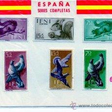 Sellos: ESPAÑA, IFNI.- EDIFIL 125/27 Y EDIFIL 135/37 EN NUEVOS CON SEÑAL DE FIJASELLOS. Lote 35465841
