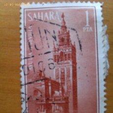 Sellos: SELLO ESPAÑA. SAHARA. 1 PESETA 1963. AYUDA A SEVILLA.. Lote 35478212
