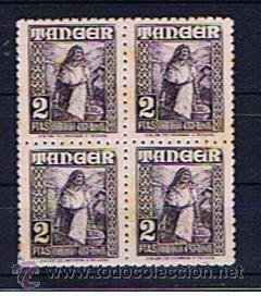TANGER 1948 EDIFIL 163 NUEVO** BLOQUE DE QUATRO (Sellos - España - Colonias Españolas y Dependencias - África - Tanger)