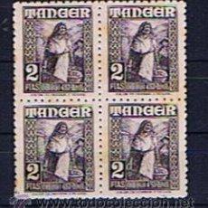 Sellos: TANGER 1948 EDIFIL 163 NUEVO** BLOQUE DE QUATRO. Lote 35539896