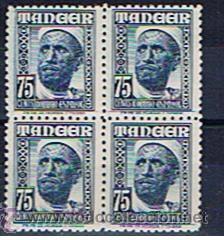 TANGER 1948 EDIFIL 160 NUEVO** BLOQUE DE QUATRO (Sellos - España - Colonias Españolas y Dependencias - África - Tanger)