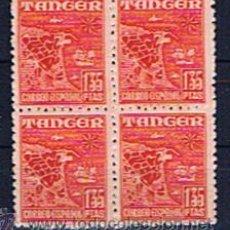 Sellos: TANGER 1948 EDIFIL 162 NUEVO** BLOQUE DE QUATRO. Lote 35540205