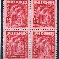 Sellos: TANGER 1948 EDIFIL 155 NUEVO** BLOQUE DE QUATRO. Lote 35540287