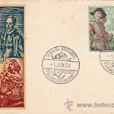 Sellos: SAHARA EDIFIL 156/9, PRO INFANCIA, LOPE DE VEGA, PRIMER DIA DE 1-6-1959. Lote 35572800