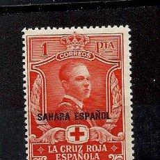 Sellos: SAHARA ESPAÑOL 1926, EDIFIL Nº 22*, CRUZ ROJA ESPAÑOLA. FIJASELLOS. Lote 35583159