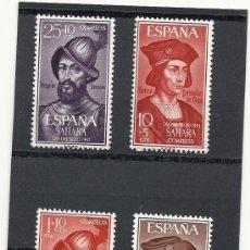 Sellos: SAHARA ESPAÑOL 1961, EDIFIL Nº 197/200**, DIA DEL SELLO. . Lote 35636924