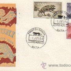 Sellos: RIO MUNI 45/7, PRO INFANCIA 1964: FAUNA AUTOCTONA, PRIMER DIA DE 1-6-1964, SFC. Lote 57970072