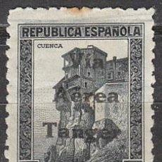 Sellos: TANGER EDIFIL Nº 138, CASAS COLGADAS DE CUENCA, NUEVO CON CHARNELA. Lote 35737469