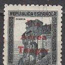 Sellos: TANGER EDIFIL Nº 138, CASAS COLGADAS DE CUENCA, SOBRECARGA ROJA, SEÑAL DE CHARNELA. DOBLE MARQUILLA . Lote 35765224