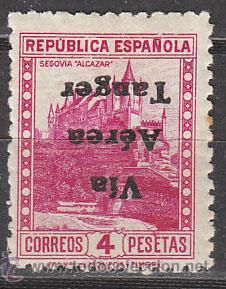TANGER EDIFIL Nº 139, ALCAZAR DE SEGOVIA, SOBRECARGA INVERTIDA, SEÑAL DE CHARNELA. CON MARQUILLA (Sellos - España - Colonias Españolas y Dependencias - África - Tanger)