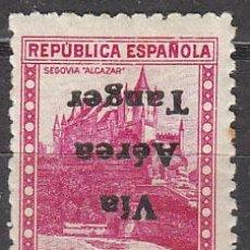 Sellos: TANGER EDIFIL Nº 139, ALCAZAR DE SEGOVIA, SOBRECARGA INVERTIDA, SEÑAL DE CHARNELA. CON MARQUILLA. Lote 35765331