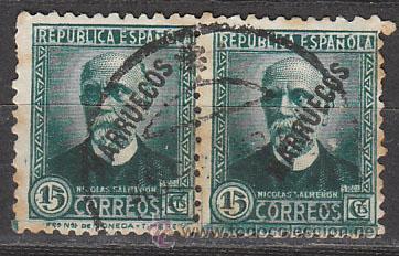 TANGER EDIFIL Nº 74, NICOLÁS SALMERÓN SOBRECARGADO, USADO EN PAREJA (Sellos - España - Colonias Españolas y Dependencias - África - Tanger)
