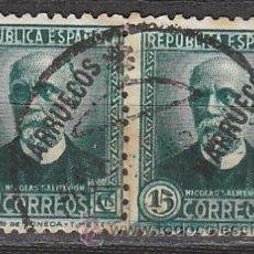 Sellos: TANGER EDIFIL Nº 74, NICOLÁS SALMERÓN SOBRECARGADO, USADO EN PAREJA. Lote 35765402