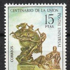 Sellos: SAHARA EDIFIL Nº 316, CENTENRIO DE LA UNIÓN POSTAL UNIVERSAL, NUEVO CON GOMA ORIGINAL INTACTA. Lote 35766476