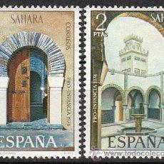 Sellos: SAHARA EDIFIL Nº 314/5, PRO INFANCIA 1974, MEZQUITAS, NUEVO CON GOMA ORIGINAL INTACTA. Lote 35766516