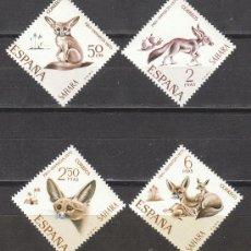 Sellos: SAHARA EDIFIL Nº 279(82, EL FEBEC, PRO INFANCIA 1970, NUEVOS CON LIGERA SEÑAL DE CHARNELA. Lote 35782066