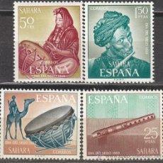 Sellos: SAHARA EDIFIL Nº 275/8, MUSICOS, DIA DEL SELLO 1969, NUEVOS CON LIGERA SEÑAL DE CHARNELA. Lote 35782184