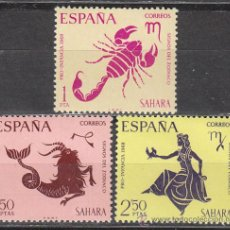 Sellos: SAHARA EDIFIL Nº 265/7, SIGNOS DEL ZODIACO, PRO INFANCIA 1968, NUEVOS CON SEÑAL DE CHARNELA. Lote 35783392