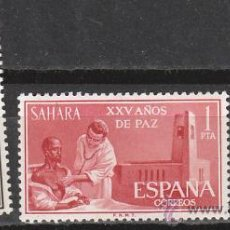 Sellos: SAHARA EDIFIL Nº 239/41, XXV AÑOS DE PAZ, NUEVOS CON GOMA ORIGINAL INTACTA. Lote 35800892