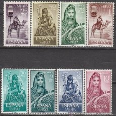Sellos: SAHARA EDIFIL Nº 228/53, MUSICOS INDIGENAS, NUEVOS CON SEÑAL DE CHARNELA. Lote 35801101