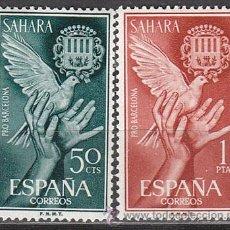 Sellos: SAHARA EDIFIL Nº 220/1, AYUDA A BARCELONA, NUEVOS SIN SEÑAL DE CHARNELA. Lote 35801342