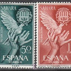 Sellos: SAHARA EDIFIL Nº 220/1, AYUDA A BARCELONA, NUEVOS CON SEÑAL DE CHARNELA. Lote 35801365
