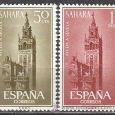 Sellos: SAHARA EDIFIL Nº 215/6, AYUDA A SEVILLA (INUNDACIONES), NUEVOS CON SEÑAL DE CHARNELA. Lote 35801456