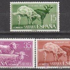 Sellos: SAHARA EDIFIL Nº 212/4, CABRA Y CARNERO, DIA DEL SELLO 1962, NUEVOS CON SEÑAL DE CHARNELA. Lote 35801497