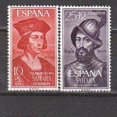 Sellos: SAHARA 197/200, ALONSO FERNANDEZ DE LUGO Y DIEGO GARCIA DE HERRERA, NUEVO CON SEÑAL DE CHARNELA. Lote 35818313