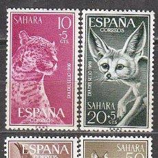 Sellos: SAHARA EDIFIL Nº 176/9, FAUNA (LEOPARDO, FENNEC, AGUILA REAL Y ZORRO), NUEVO CON SEÑAL DE CHARNELA. Lote 35861273