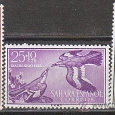Sellos: SAHARA EDIFIL Nº 153/4, AVES: ALONDRA Y RAMPHOCIRYS, NUEVO CON SEÑAL DE CHARNELA. Lote 35861694