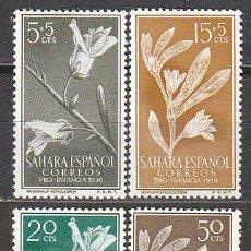 Sellos: SAHARA EDIFIL Nº 126/9, ANTIRRHINUM Y SESUVIUM (PRO INFANCIA 1956), NUEVO CON SEÑAL DE CHARNELA. Lote 35862380