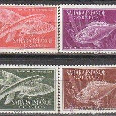 Sellos: SAHARA EDIFIL Nº 116/9, PEZ VOLADOR Y DORADA (DIA DEL SELLO 1954), NUEVO CON SEÑAL DE CHARNELA. Lote 35862707