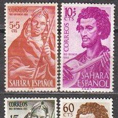 Sellos: SAHARA EDIFIL Nº 104/7, MUSICOS (PRO INFANCIA 1953), NUEVO CON SEÑAL DE CHARNELA. Lote 35863010