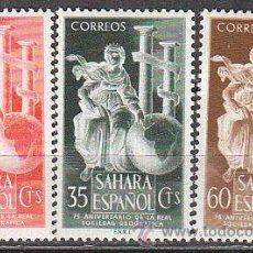 Sellos: SAHARA EDIFIL Nº 101/3 75 ANIVERSARIO LA REAL SOCIEDAD GEOGRAFICA (1953) NUEVO CON SEÑAL DE CHARNELA. Lote 35863113