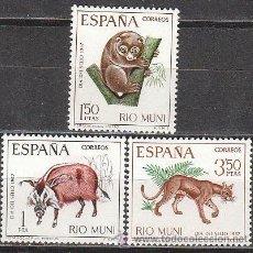 Sellos: RIO MUNI EDIFIL Nº 80/2, FAUNA AUTOCTONA, DIA DEL SELLO 1967, NUEVO CON SEÑAL DE CHARNELA. Lote 35917021