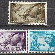 Sellos: RIO MUNI EDIFIL Nº 69/71, ELEFANTE Y PANTERA LEO, PRO INFANCIA 1966, NUEVO SIN SEÑAL DE CHARNELA. Lote 130414188