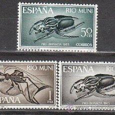 Sellos: RIO MUNI EDIFIL Nº 63/5, FAUNA AUTOCTONA, PRO INFANCIA 1965, NUEVO CON SEÑAL DE CHARNELA. Lote 35917660