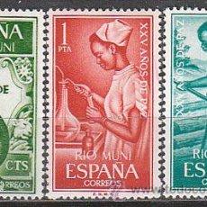 Sellos: RIO MUNI EDIFIL Nº 60/2, 25 AÑOS DE PAZ 1965, NUEVO CON SEÑAL DE CHARNELA. Lote 35917713