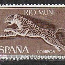 Sellos: RIO MUNI EDIFIL Nº 55, PANTHERA PARDUS, NUEVO CON SEÑAL DE CHARNELA. Lote 35918136