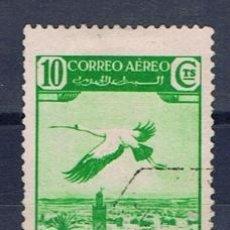 Sellos: MARRUECOS 1938 OCUPACION ESPAÑOLA EDIFIL 187. Lote 35918868