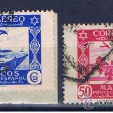 Sellos: MARRUECOS BLAUGRANA 1938 OCUPACION ESPAÑOLA . Lote 35935209