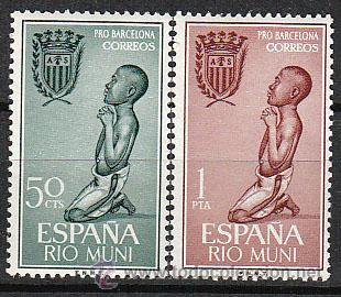 RIO MUNI EDIFIL Nº 40/1, AYUDA A BARCELONA 1963, NUEVOS CON SEÑAL DE CHARNELA (Sellos - España - Colonias Españolas y Dependencias - África - Río Muni)