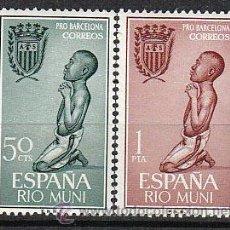 Sellos: RIO MUNI EDIFIL Nº 40/1, AYUDA A BARCELONA 1963, NUEVOS CON SEÑAL DE CHARNELA. Lote 35935315