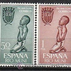 Sellos: RIO MUNI EDIFIL Nº 40/1, AYUDA A BARCELONA 1963, NUEVOS SIN SEÑAL DE CHARNELA. Lote 35935324