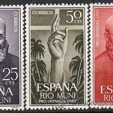 Sellos: RIO MUNI EDIFIL Nº 37/9, MISIONES (PADRE JOAQUIN JUANOLA) 1963, NUEVOS CON SEÑAL DE CHARNELA. Lote 35935381